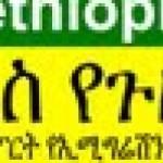 Random image: cropped-ethiopisCarSticker.jpg