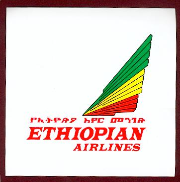 Current Ethiopian Airlines special from the U S  to African