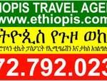 Random image: ethiopisCarSticker
