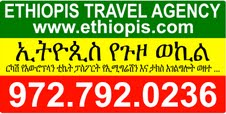 Ethiopis Travel Agency
