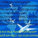 Random image: EthiopisTravelGraphicAd