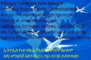 EthiopisTravelGraphicAd