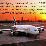 Random image: EmiratesSunsetAd