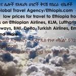 Random image: EthiopisCloudBoldAd747