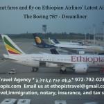 Random image: EthiopisETDreamlinerAd