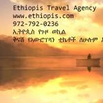 Random image: EthiopisFishingSunset2