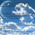 Random image: EthiopisLHcloudAd