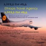 Random image: EthiopisLHcloudDetailsAd1