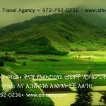 Random image: EthiopisMoutainAd2