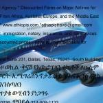 Random image: EthiopisNewsTapAd1