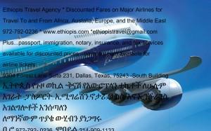EthiopisNewsTapAd1