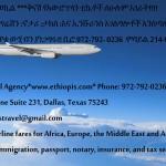 Random image: EthiopisNewsTapsAd2
