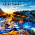 Random image: EthiopisRiverSunshineAd1