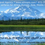 Random image: EthiopisSnowMountainAd9