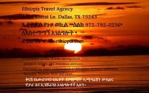 EthiopisTravelVistaPrint