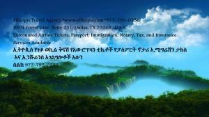 EthiopisWaterFallsAd1