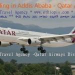 Random image: EthiopislandingAddisAd