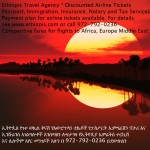 Random image: SunsetEthiopisAd2