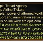 Random image: blackboardEthiopis1