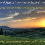 Random image: ethiopisAd1peaceofMind
