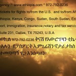 Random image: ethiopisCloutAd1