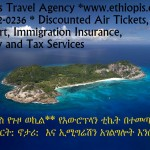 Random image: ethiopisIslandAd