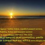 Random image: ethiopisSunrisead3