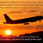 Random image: ethiopisSunsetAd