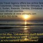 Random image: ethiopisSunsetAd8292013