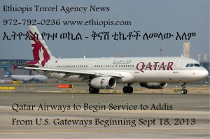 qatarairlines1ad