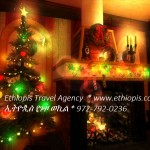 Random image: EthiopisChristmas Fire Place