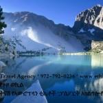 Random image: EthiopisSnowRiverAd32