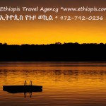 Random image: EthiopisSunsetRiverAd9