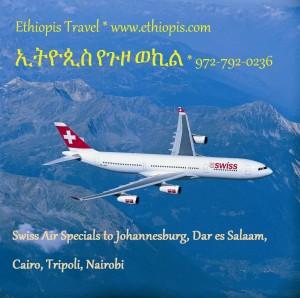EthiopisSwissNBOJNBCAITRIPOLI