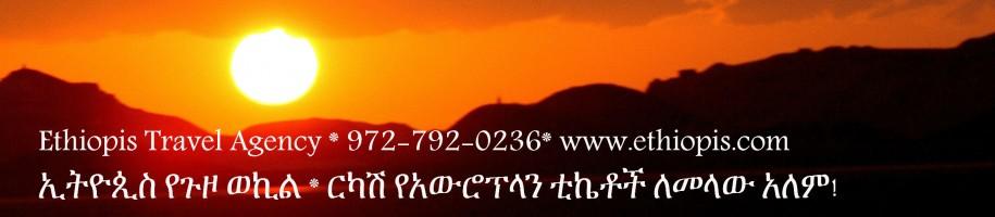 Ethiopis Travel current deals * በአሁኑ ሰአት ያሉ ቅናሾቻችን | ኢትዮጲስ ...
