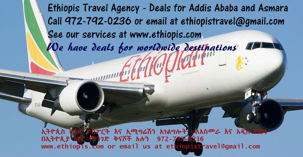 Ethiopian Airlines Special – የኢትዮጲያ አየር መንገድ